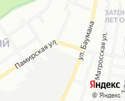 Памирская