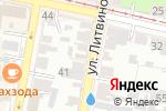 Схема проезда до компании Пункт приема стеклотары и макулатуры в Нижнем Новгороде