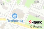 Схема проезда до компании Магазин бижутерии в Нижнем Новгороде