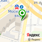 Местоположение компании Магазин товаров для курения