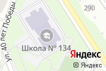 Схема проезда до компании УМКА в Нижнем Новгороде