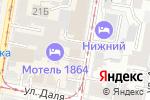 Схема проезда до компании Центр декоративной косметики в Нижнем Новгороде