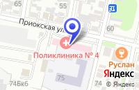 Схема проезда до компании ТОРГОВАЯ КОМПАНИЯ ДЕМИ в Нижнем Новгороде