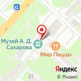 Музей А.Д. Сахарова