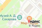 Схема проезда до компании Музей А.Д. Сахарова в Нижнем Новгороде