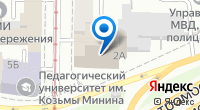 Компания Домье на карте
