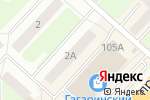 Схема проезда до компании Wellkis.com в Нижнем Новгороде