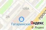 Схема проезда до компании Мега-Джинс в Нижнем Новгороде