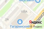 Схема проезда до компании МегаФон ритейл в Нижнем Новгороде