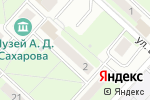 Схема проезда до компании Скорая стекольная помощь в Нижнем Новгороде