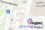 Схема проезда до компании СДК - сервис в Нижнем Новгороде