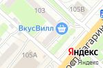 Схема проезда до компании Кухня Пара в Нижнем Новгороде