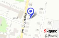 Схема проезда до компании ПРОДОВОЛЬСТВЕННЫЙ МАГАЗИН ВКУСНЫЙ в Заволжье