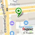 Местоположение компании ДКСТРОЙ