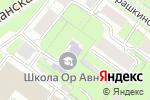 Схема проезда до компании Ор Авнер в Нижнем Новгороде