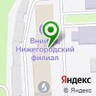 Местоположение компании Нижегородский референтный центр Россельхознадзора