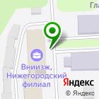 Местоположение компании Нижегородский референтный центр Россельхознадзора, ФГБУ