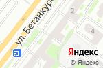 Схема проезда до компании Гардиан в Нижнем Новгороде