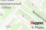 Схема проезда до компании ВОИ в Нижнем Новгороде