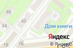 Схема проезда до компании Новый взгляд в Нижнем Новгороде
