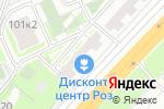 Схема проезда до компании Росгосстрах в Нижнем Новгороде