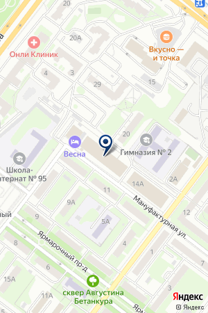 ФИЛИАЛ Ф ОХРАНА МВД РОССИИ ПО НИЖЕГОРОДСКОЙ на карте Нижнего Новгорода