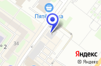 Схема проезда до компании МУП ЦЕНТР КУЛЬТУРЫ И ДОСУГА в Сарове