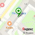 Местоположение компании Гарант Навигатор