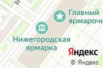 Схема проезда до компании ФЕРМА ЭКСПРЕСС в Нижнем Новгороде