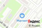 Схема проезда до компании Topsot в Нижнем Новгороде