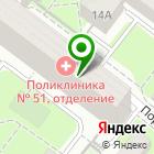 Местоположение компании Городской амбулаторный колопроктологический центр