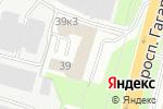 Схема проезда до компании Витавим в Нижнем Новгороде