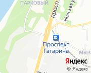 Гагарина пр.