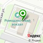 Местоположение компании НоваКард