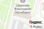 Схема проезда до компании Ваша кулинария шпаргалка в Нижнем Новгороде