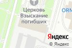 Схема проезда до компании Собираемся на ёлку в Нижнем Новгороде
