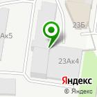 Местоположение компании КСЭ