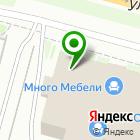 Местоположение компании АгроФитЭк