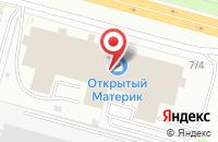 Схема проезда до компании Only в Нижнем Новгороде