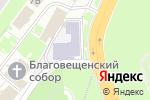 Схема проезда до компании Нижегородская Духовная Семинария в Нижнем Новгороде