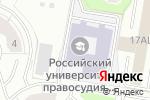 Схема проезда до компании ПФ РГУП в Нижнем Новгороде