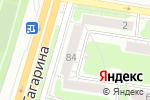 Схема проезда до компании Город цветов в Нижнем Новгороде