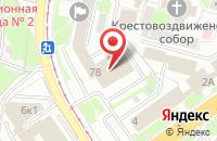 Схема проезда до компании Эверест-Нн в Нижнем Новгороде