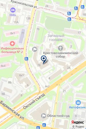 РЕДАКЦИЯ ГАЗЕТЫ ВИРИНЕЯ на карте Нижнего Новгорода