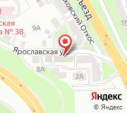 Нижегородский центр технической диагностики экспертизы и сертификации