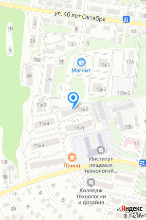 Дом 11 корп.2 по ул. Горная, ЖК Горная Лаванда на Яндекс.Картах