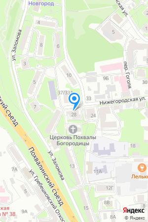 Дом 28 по ул. Нижегородская, ЖК Дом на Похвалинке на Яндекс.Картах