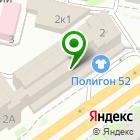 Местоположение компании ТЭККО ПРОМ