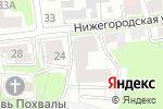 Схема проезда до компании Академия научной красоты в Нижнем Новгороде