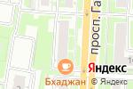 Схема проезда до компании У Палыча в Нижнем Новгороде
